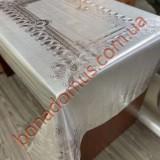 8706 B Скатерти на тканной основе шелкография  золото/серебро 1,20*1,50м 10шт