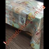 5010 CB Клейонка ПВХ Metallic на тканинній основі 1,40*20м