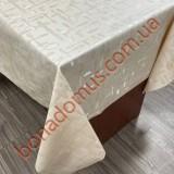 8308 A3 Клейонка ПВХ на тканинній основі однотонна карбована 1,40*20м