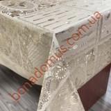 8242 F Клейонка ПВХ на тканинній основі карбована золото/срібло 1,40*20м