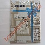 Скатерти LACE /Батист упакованные  (1,05*1,40) 25 шт
