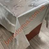 8081 B Клейонка ПВХ на тканинній основі карбована золото/срібло 1,40*20м