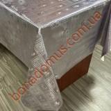 8225 ZB Клейонка ПВХ на тканинній основі карбована золото/срібло 1,40*20м