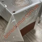 8253 B Клейонка ПВХ на тканинній основі карбована золото/срібло 1,37*20м