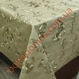 8220 F Клейонка ПВХ на тканинній основі карбована золото/срібло 1,40*20м