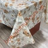 81067 A Клейонка ПВХ на тканинній основі 3-х шарова 1,40*20м